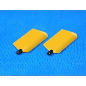 (EK1-0512) - Plastic paddle(yellow)